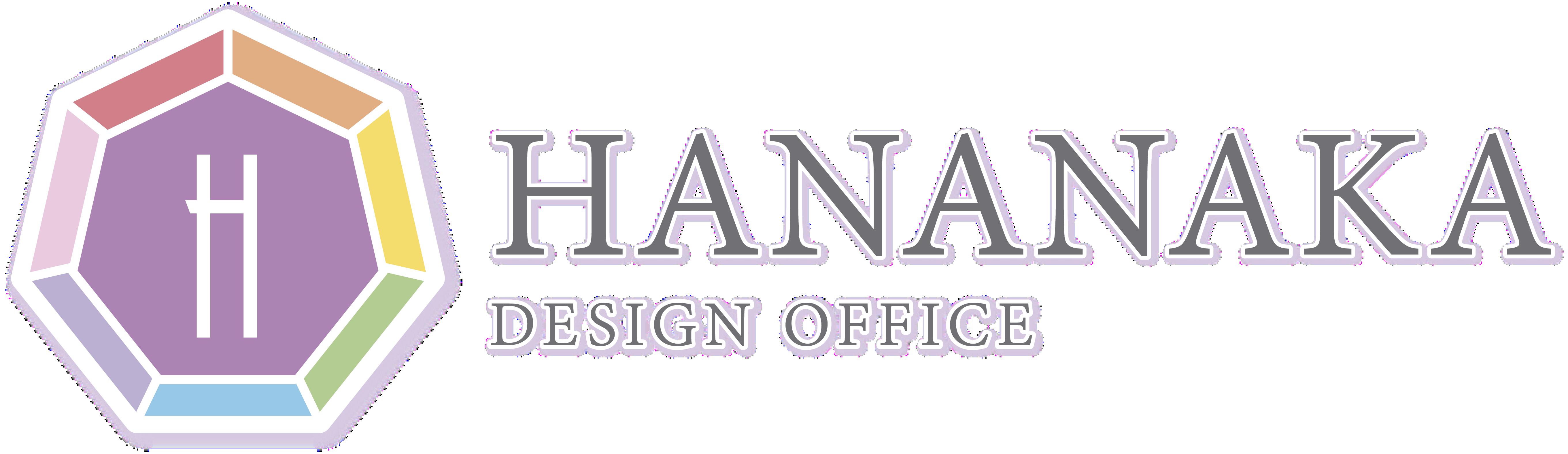 ハナナカデザイン制作所(フリーランス) -HANANAKA DESIGN OFICE-