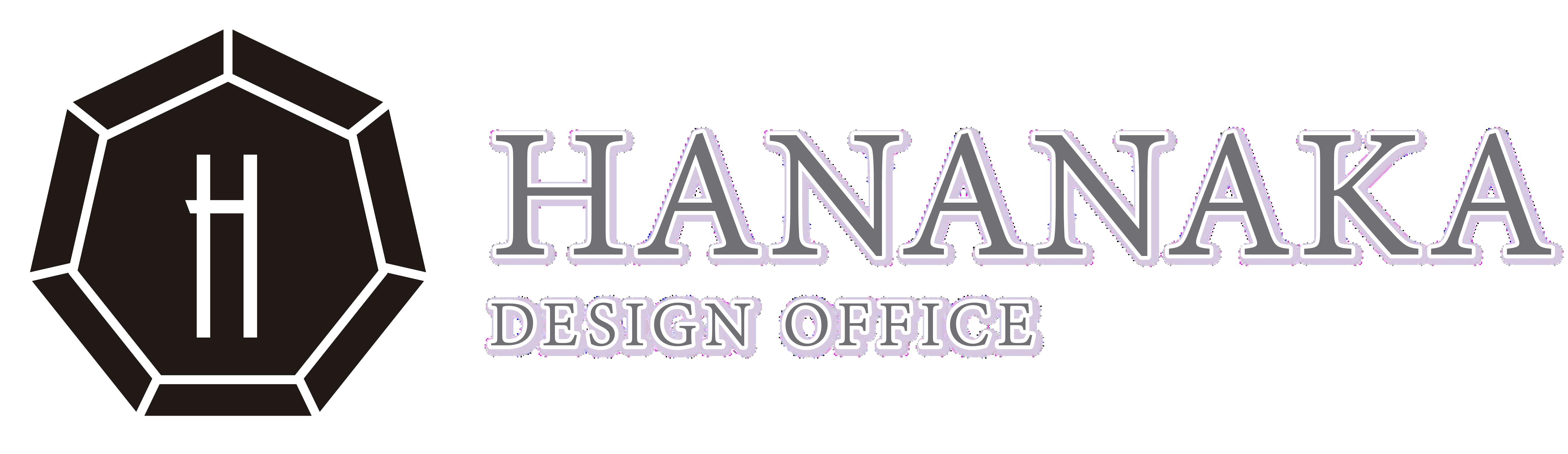 ハナナカデザイン制作所